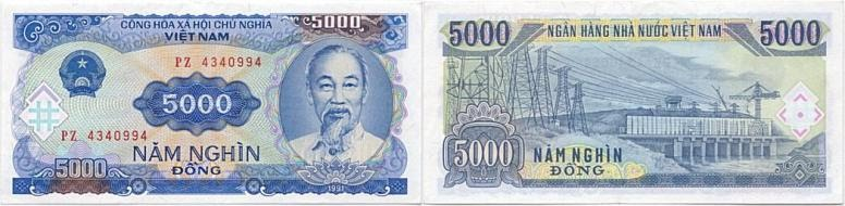 5,000vnd equivalent to 0.2 USD (20cent)